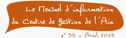 8ef990a224f CDG01 - Centre De Gestion de l Ain